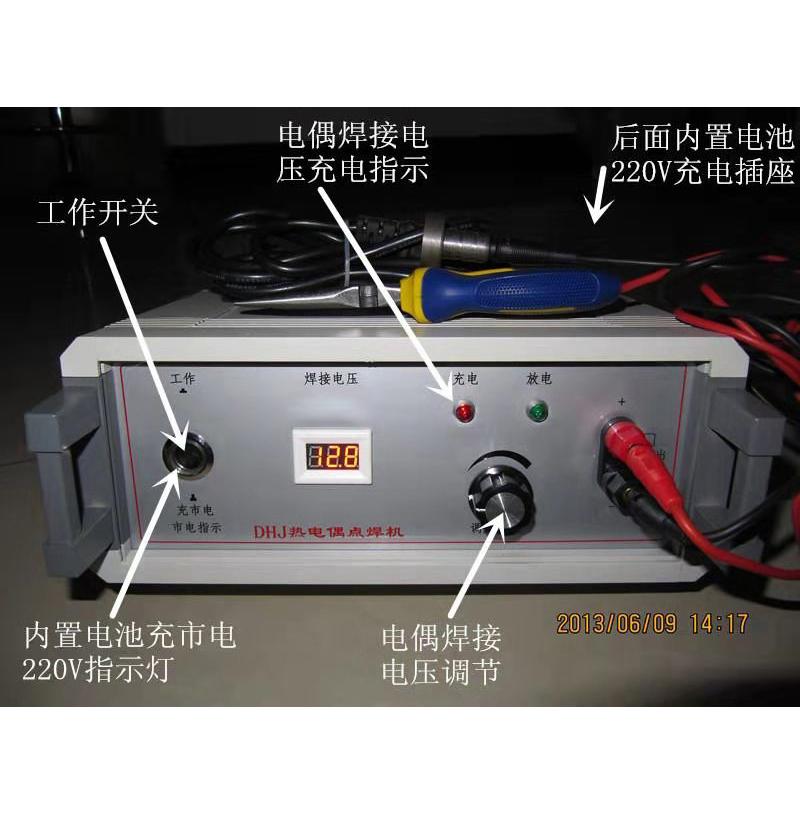 上海热电偶电焊机