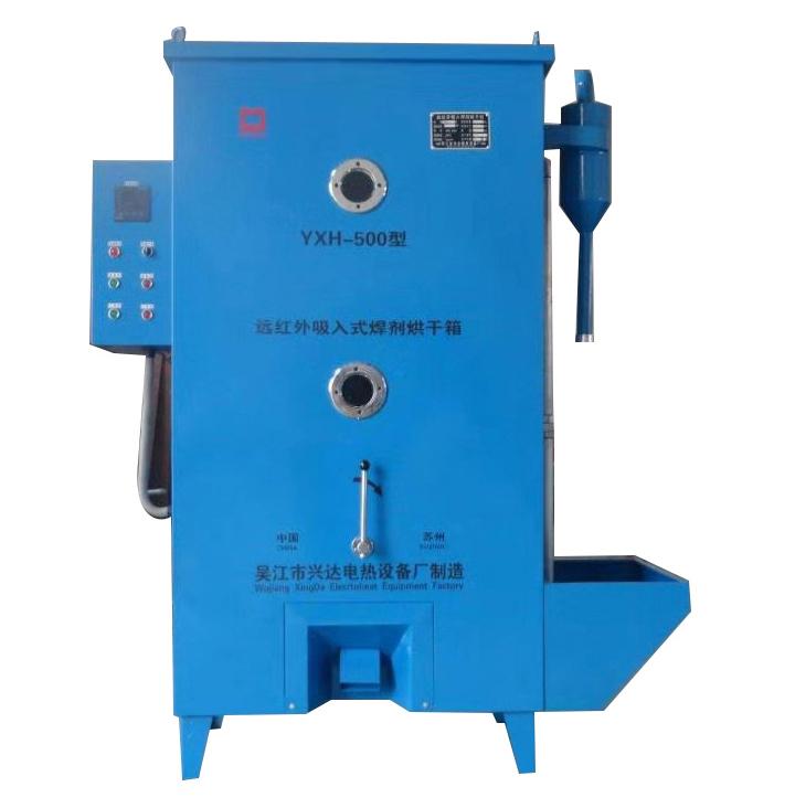 山东YXH型鼓风型内热式自动焊焊剂烘箱