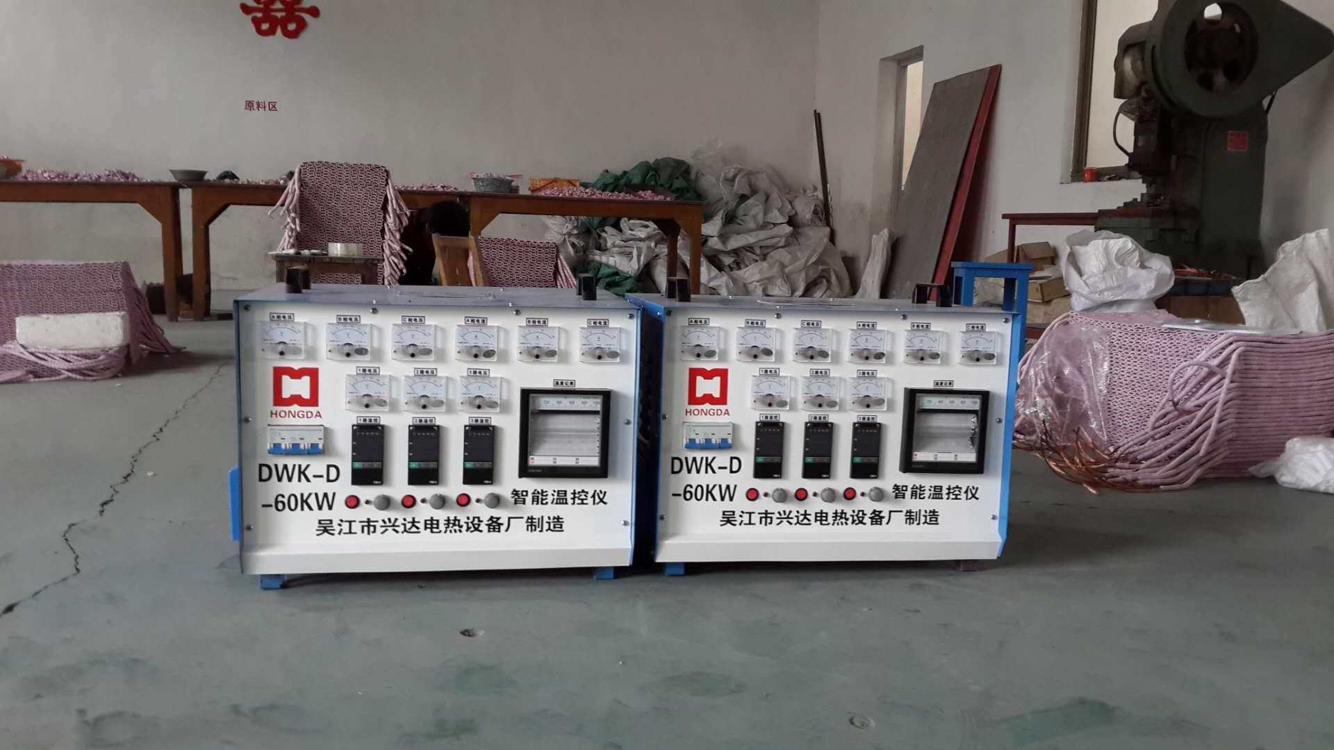 江西DWK-D智能温控仪-便携式