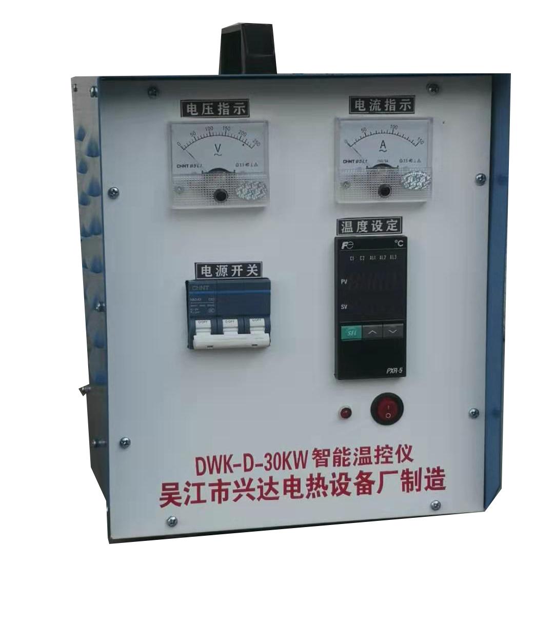 DWK-D智能温控仪-便携式